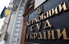 Телеканал 112 обжаловал санкции в Верховном суде