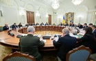 Опубликована повестка дня заседания СНБО