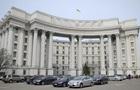 В МИД прокомментировали идею привлечь украинцев с Донбасса к выборам в РФ