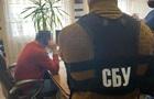 В Украине заблокировали незаконную схему возмещения НДС