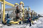 Нафтогаз знизив на лютий тарифи для тепловиків