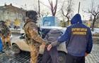 У Львові затримали банду наркоторговців
