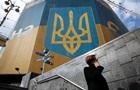 Дефіцит бюджету України склав 5,7 млрд грн