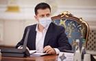 На Банковій озвучили цілі цифровізації в Україні