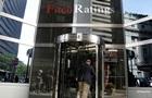 Fitch підтвердив економічний рейтинг України