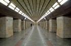 В метро Киева распылили слезоточивый газ - СМИ