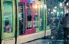 В Страсбурге общественный транспорт станет бесплатным для детей