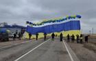 В сторону Криму запустили український прапор