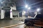 В Днепре стреляли в кафе, 15 человек задержали