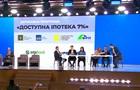 В Україні видали перші іпотечні кредити під 7%