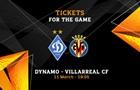 Динамо начало продажу билетов на матч против Вильярреала