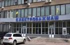 Борги на Електроважмаші погасять за два дні - ФДМУ