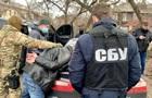 В Харькове задержали  минера -рецидивиста