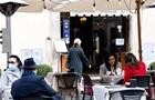 ВВП Італії в 2020 році впав на 8,9%