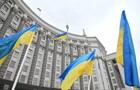 Украина представила Крымскую платформу в ОБСЕ