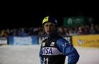 Абраменко перед чемпіонатом світу виграв медаль на етапі Кубка Європи