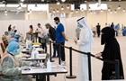 Саудівська Аравія назвала умову для хаджу цього року