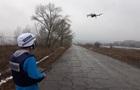 Спостерігачі ОБСЄ втратили безпілотник під Донецьком