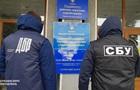 На Тернопільщині податківця викрили у мільйонному хабарі