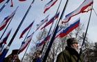 Слуги проти посіпак: як партія Зеленського хоче карати пособників Росії