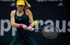 Завацька програла на старті турніру WTA у Франції