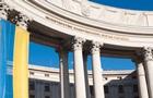 Україна вводить санкції проти австрійської компанії через театр у Криму