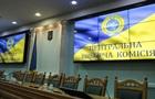 На довыборы в Раду ЦИК зарегистрировала 34 кандидата