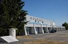В Полтаве украли миллионы гривен на ремонте аэропорта