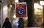 Уряд ФРН пропонує подовжити локдаун, але з послабленнями - ЗМІ