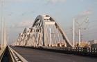 Названы сроки достройки Дарницкого моста в Киеве