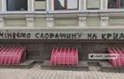 У Харкові пропонують обміняти Словаччину на Крим