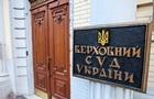 Тупицкий подал в Верховный суд третий иск против президента