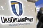 Топ-менеджер Укроборонпрома подозревается в работе с РФ