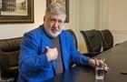 В НБУ отреагировали на санкции против Коломойского