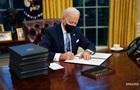 Байден продовжив на рік санкції проти Ірану