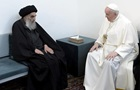 Папа Римський зустрівся з духовним лідером шиїтів