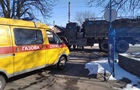 Донецькоблгаз заблокували через позавчорашнє повідомлення про мінування