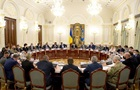 П ятничне засідання РНБО скасували - ЗМІ