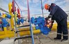 Стала известна цена газа для Украины в марте