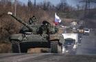 Стягивание войск РФ у границы: Reuters назвал цель