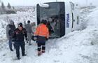 У Туреччині перекинувся автобус з росіянами, є жертви