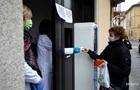 У Харківській області посилили карантин