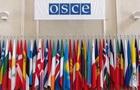 В ОБСЄ засудили дії РФ біля кордону України - ЗМІ