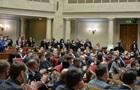 Рада планує провести закрите засідання