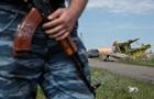 Только на Бук надежда . Слитые разговоры по MH17