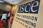 Україна знову скликає ОБСЄ через Росію