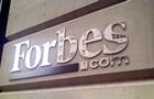 Forbes продав обкладинку за $333 тис. у вигляді NFT-токена
