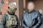 За злочини проти нацбезпеки засудили 80 осіб - СБУ