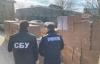 В отношении фигурантов контрабандного списка СНБО ведется следствие