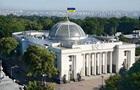 ВР прийняла закон про реструктуризацію валютних боргів